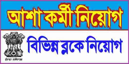 Byomkesh Bakshi Special Mp3 Download