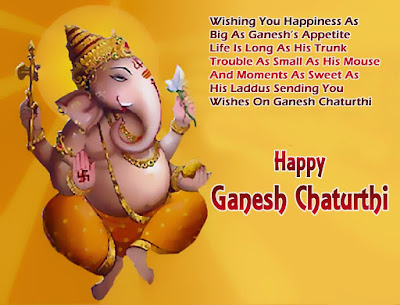 Ganesh Chaturthi Wishes and Greeting Cards  IMAGES, GIF, ANIMATED GIF, WALLPAPER, STICKER FOR WHATSAPP & FACEBOOK