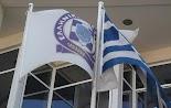 Προκαταρκτική εξέταση παρήγγειλε -σύμφωνα με το ΑΠΕ- ο προϊστάμενος της Εισαγγελίας Πρωτοδικών Θεσσαλονίκης, Στέφανος Ζαρκαντζιάς, με αφορμ...