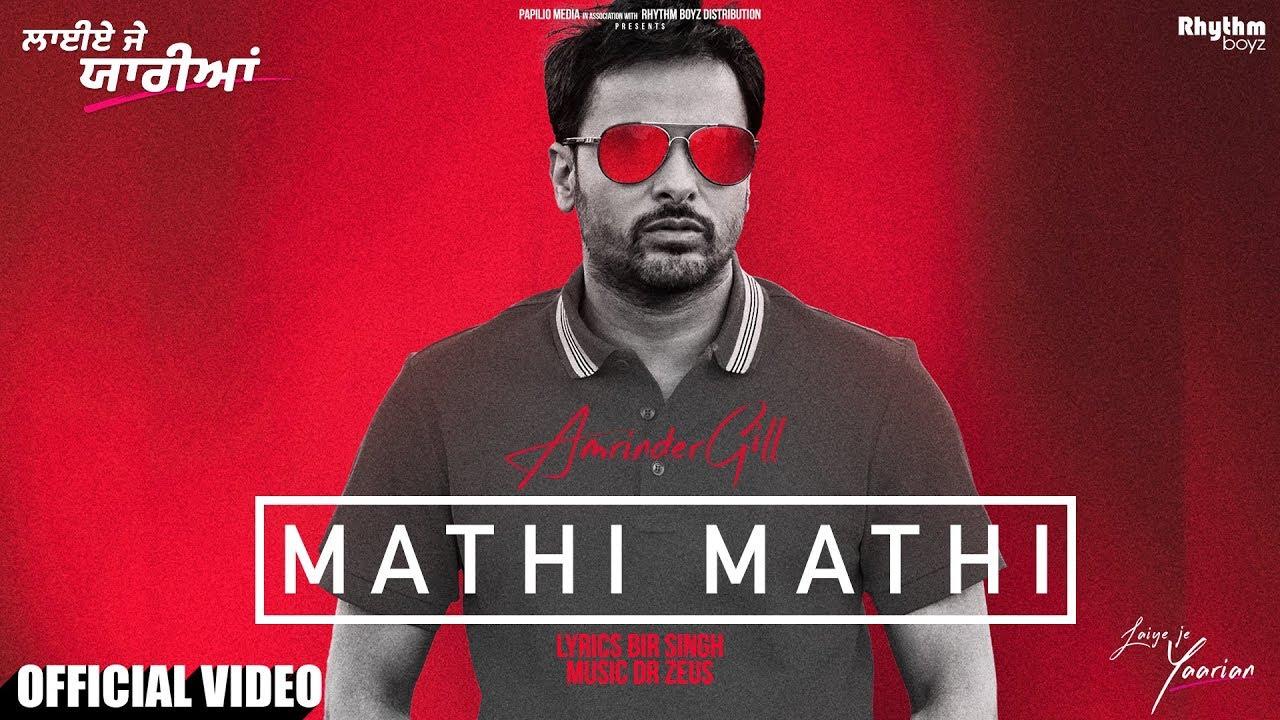 Amrinder Gill - Mathi Mathi Song Lyrics | Punjabi Song 2019
