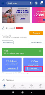 JIO call detals without OTP using MY JIO app
