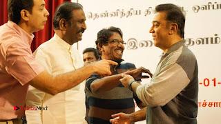 SICA Tamil Website Launch Stills  0026.jpg