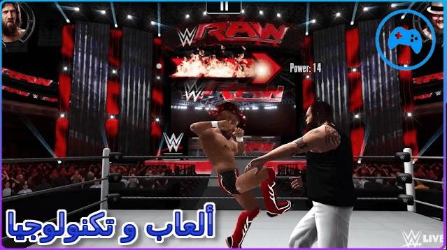 لعبة مصارعة WWE 2K