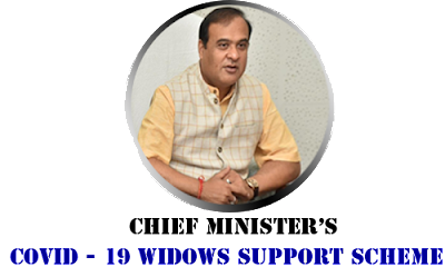 CM Covid help scheme for widows who lost their husbands