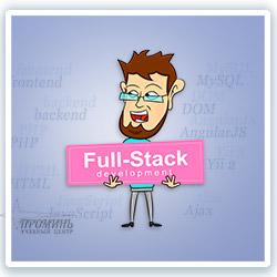 kurs-full-stack-razrabotka-php-javascript
