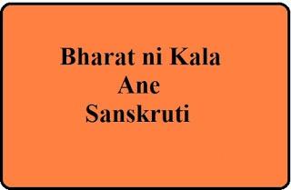 Bharat Ni Kala Ane Sanskruti Pdf Download