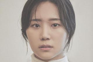 Biografi Seo Hyun-jin Pemain You Are My Spring