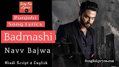 badmashi-lyrics