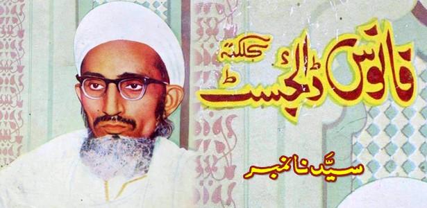bohra-muslim-community