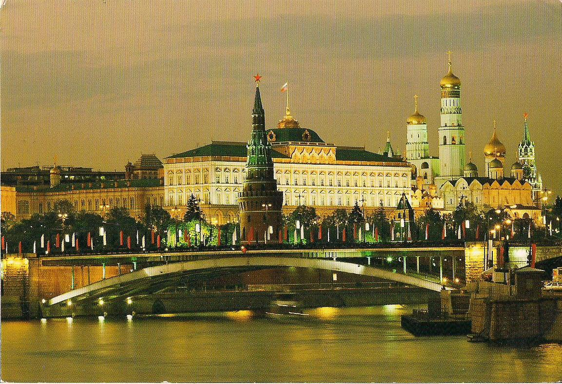 russian kremlin moscow 1600 - photo #42