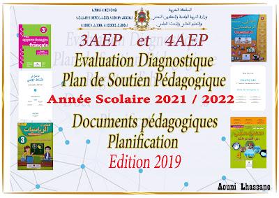 وثائق أساتذة التعليم الابتدائي المستوى : الثالت والرابع فرنسية الموسم الدراسي : 2021/ 2022