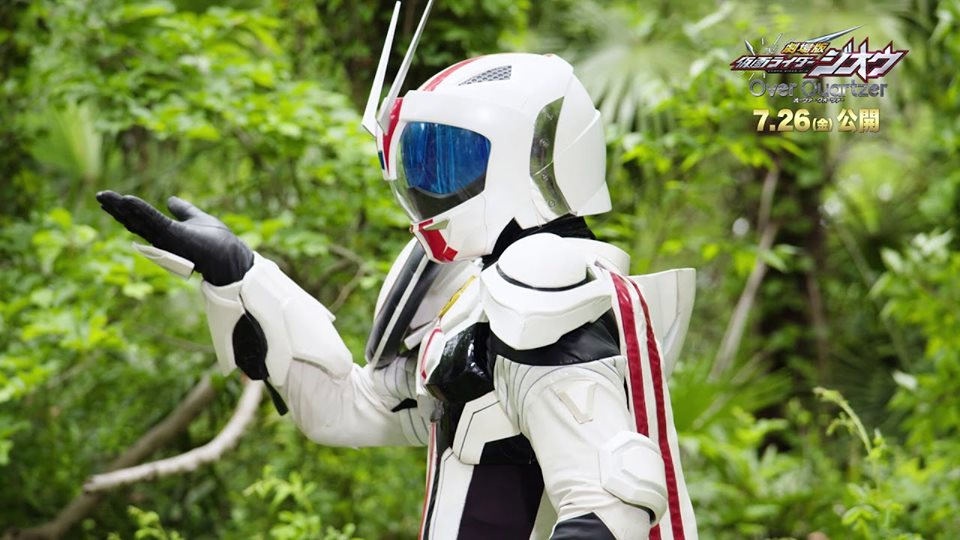 Kamen Rider ZI-O The Movie: Over Quartzer Second Trailer (By