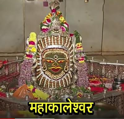 Story of Mahakal Jyotirlinga