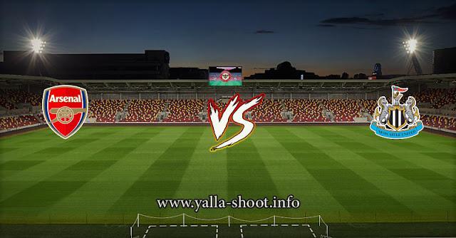 نتيجة مباراة ارسنال ونيوكاسل يونايتد اليوم الأحد 2-5-2021 يلا شوت الجديد في الدوري الانجليزي