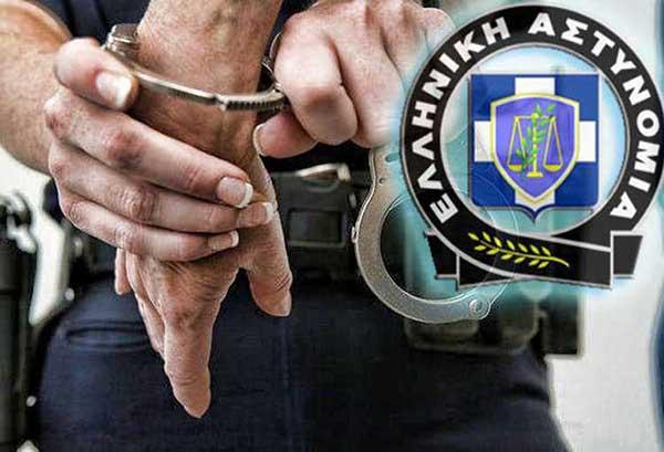 16 συλλήψεις για διάφορα αδικήματα στην Αργολίδα