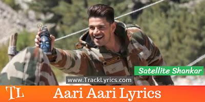 aari-aari-song-lyrics