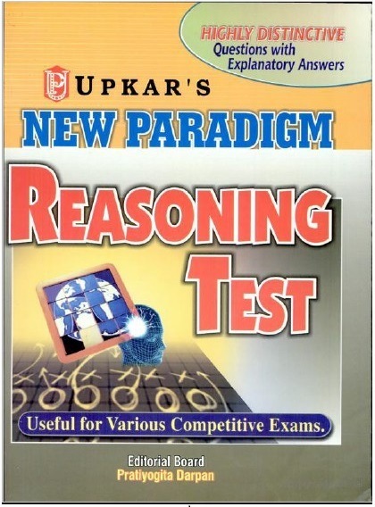 upkar-publication-reasoning
