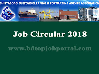 Chittagong Customs Clearing & Forwarding Agents Association Job Circular 2018