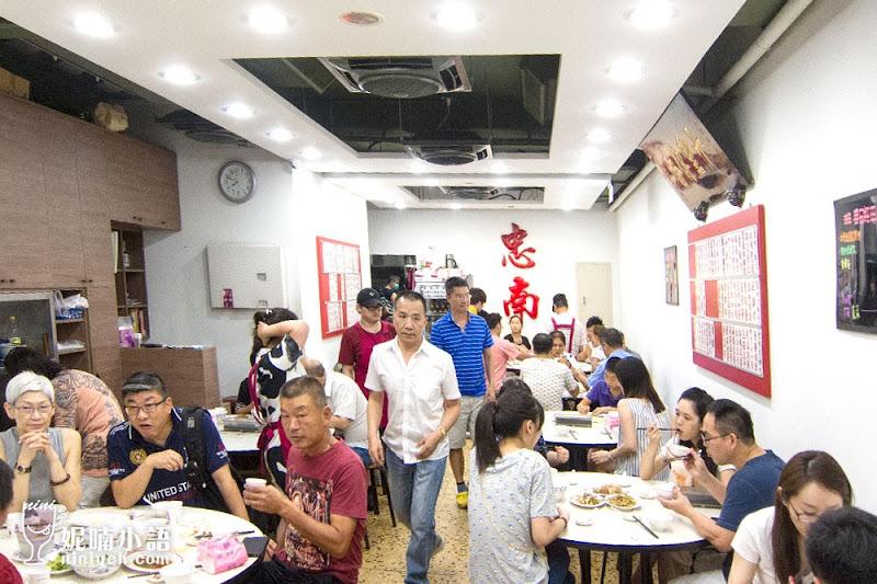 【台北大安區】忠南飯館。邰客好吃推薦飄香一甲子外省菜