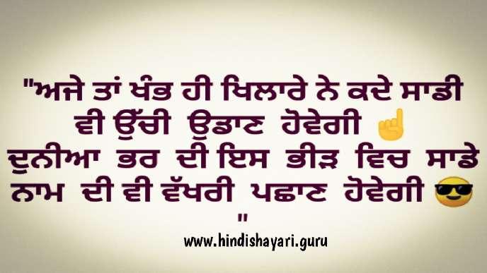 New Punjabi Images