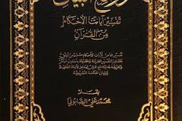 Ikhtisar Rawa'iul Bayan (Tema 1-5)
