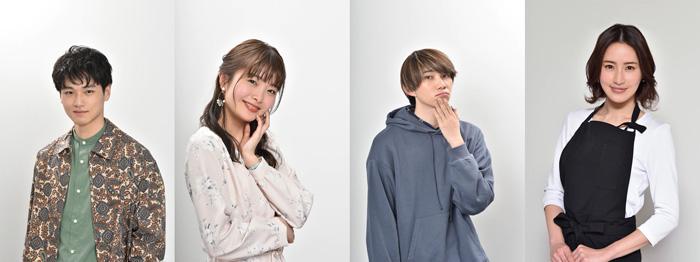 Colorful Love (My Androgynous Boyfriend / Genderless Danshi ni Aisareteimasu) live-action dorama - reparto