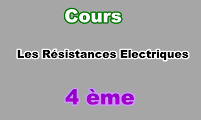 Cours Résistances Electriques 4eme en PDF