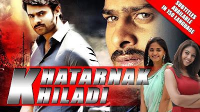 Khatarnak Khiladi Mirchi 2015 watch full movie