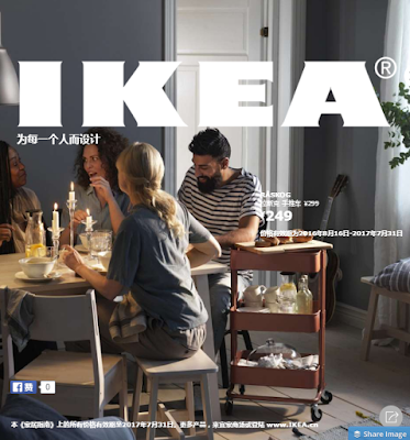 2017 IKEA Catalog China (中文)