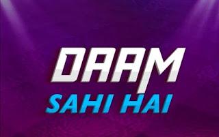 Flipkart Daam Sahi Hai Quiz Answers
