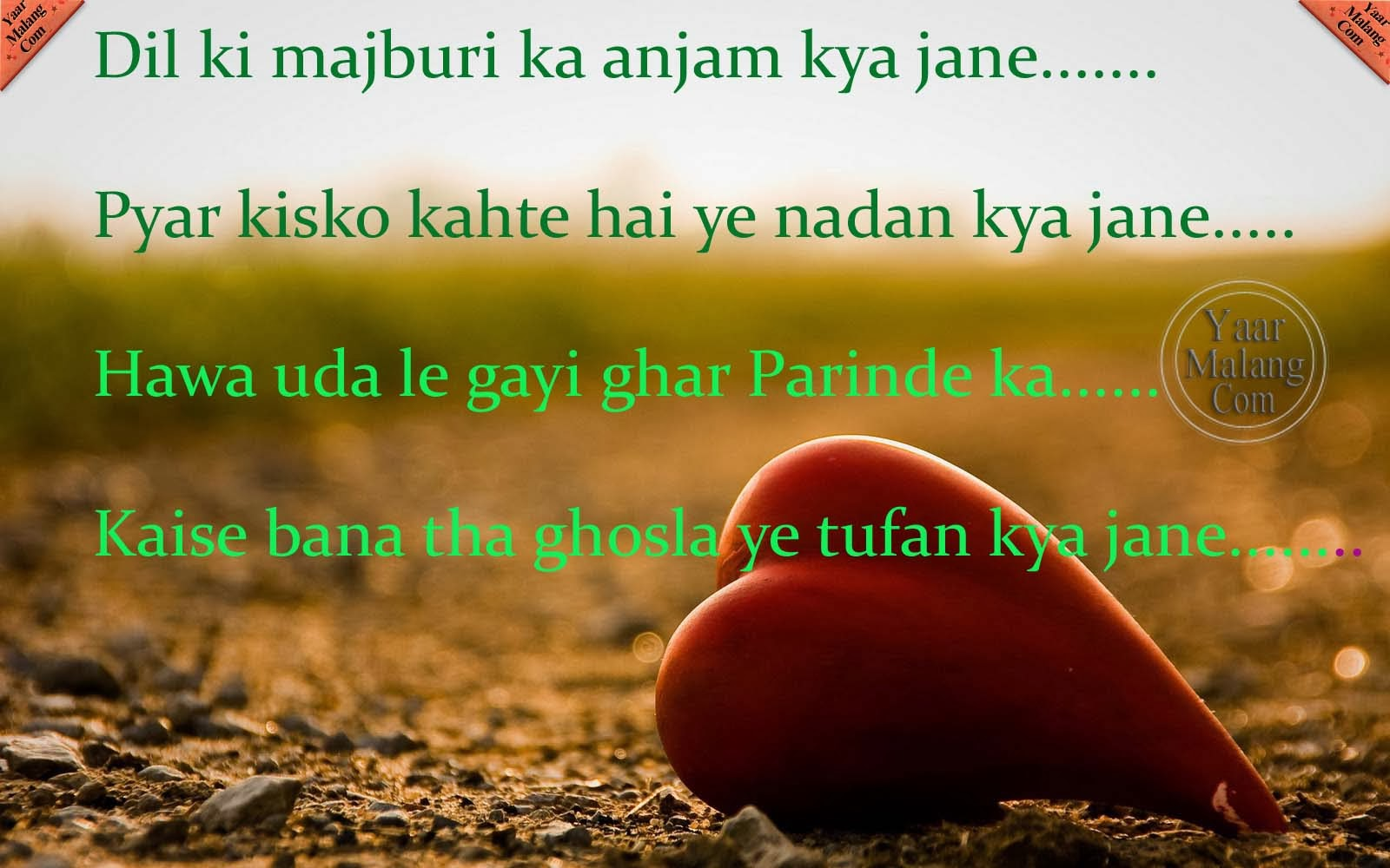 river quotes in hindi