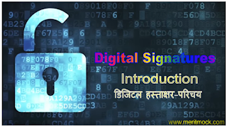 Digital Signature in India