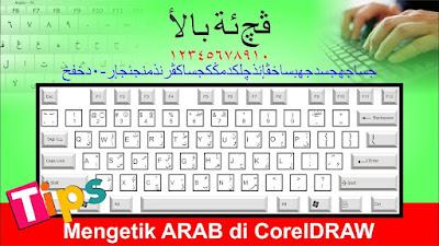 Cara Mudah Mengetik Arab