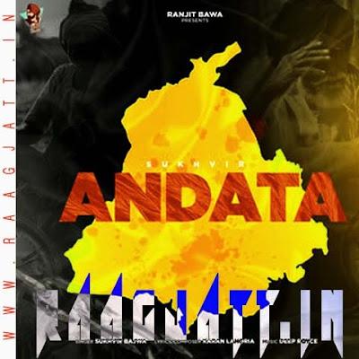 Andata by Sukhvir Bajwa lyrics