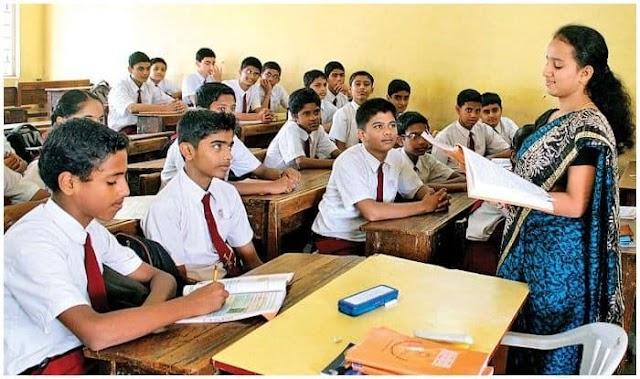 Up board news update hindi | uttar pradesh scholarship पाने के लिए नए नियम ।