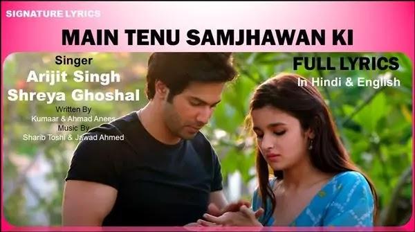 Samjhawan Lyrics - Humpty Sharma Ki Dulhania