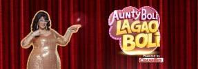 Archana Puran Singh Aunty Boli Lagao Boli LIVE Show new cast story, timing, TRP rating this week, actress, pics