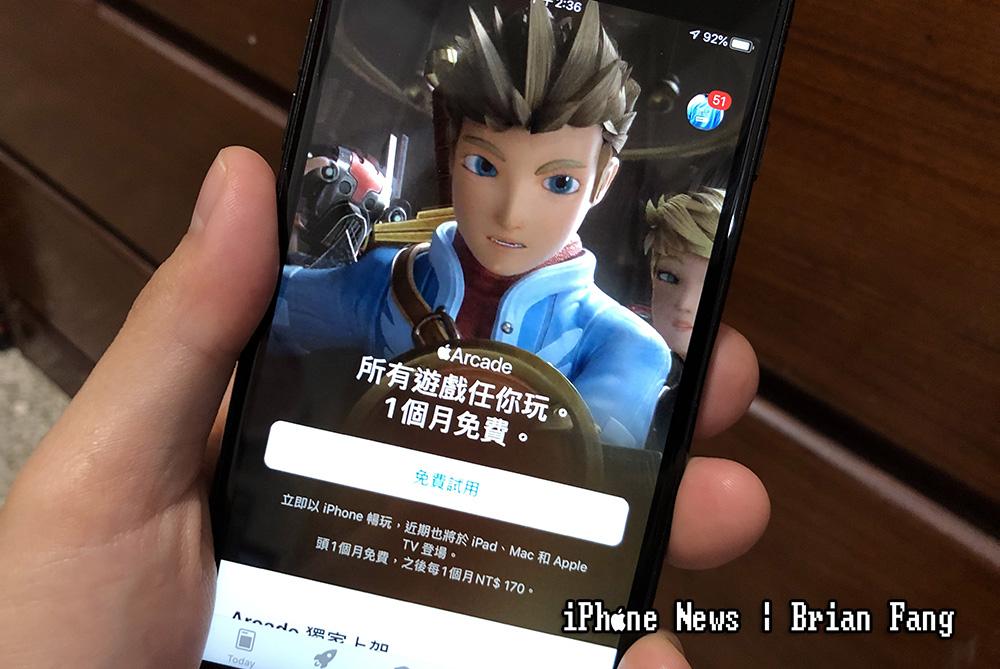 apple-arcade-taiwan-price
