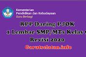 RPP Daring PJOK 1 Lembar SMP/MTs Kelas 9 Revisi 2020