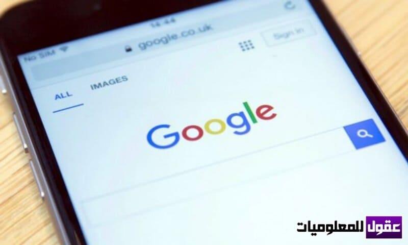 كيفية إزالة حساب جوجل من هاتف الاندرويد