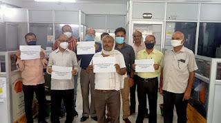 #JaunpurLive : सरकारी बीमा कंपनी के निजीकरण के खिलाफ सरकारी बीमा कर्मचारियों ने किया देश व्यापी प्रदर्शन