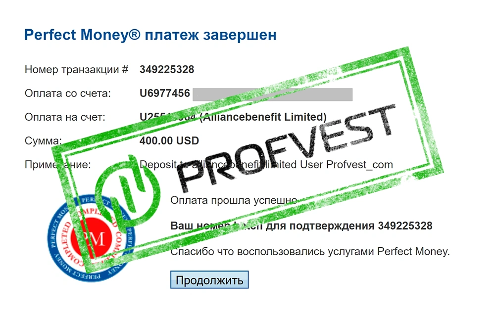 Депозит в Alliance Benefit Limited
