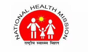 NHM Assam Arogyamitra Jobs 2020 : Apply Online For 429 ARM & PMAM Vacancies