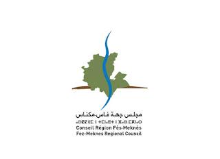 Exemple Concours de Recrutement des Administrateurs 2ème grade 2017 - Conseil Région Fès Meknès