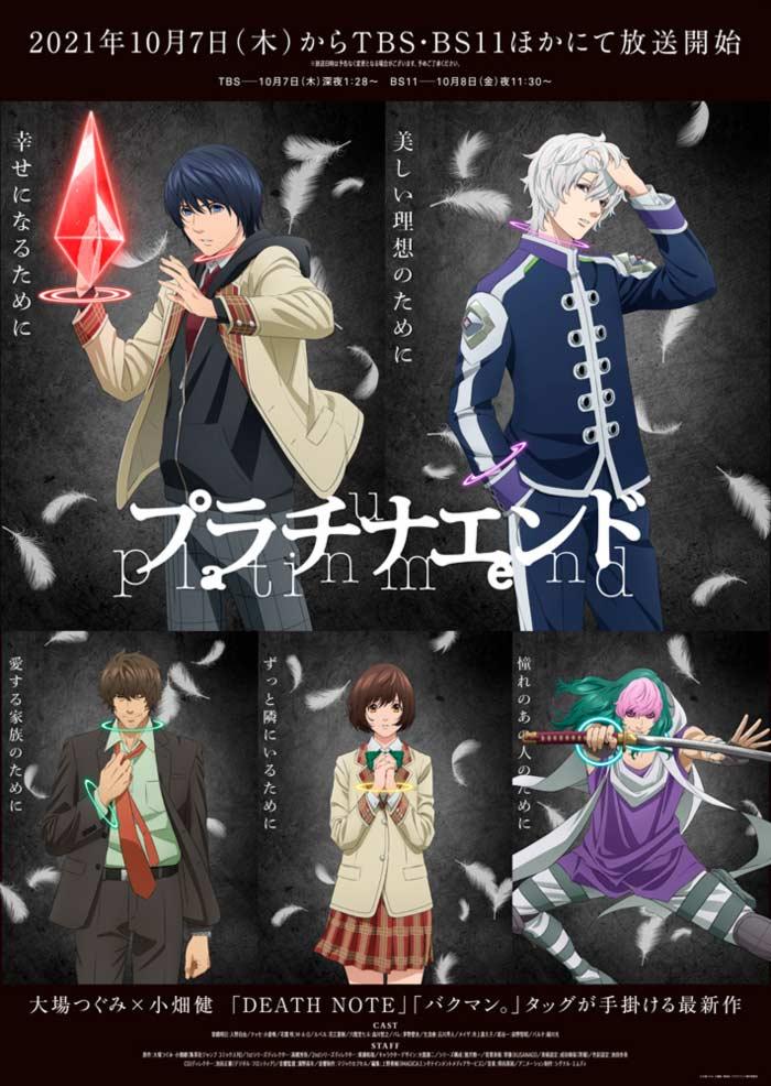 Platinum End anime - poster