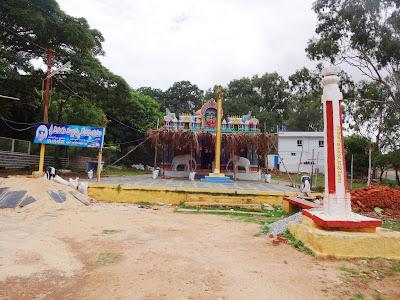 Enugu Mallamma Konda Temple | Horsley Hills