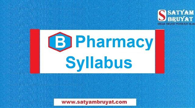 B-Pharmacy-Syllabus