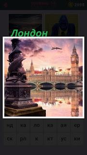 мост и башня с часами в Лондоне на фоне реки