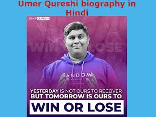 Umer Qureshi Biography in Hindi