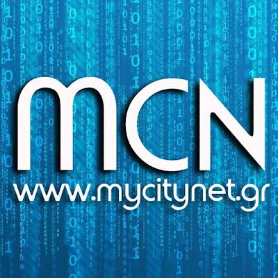 http://www.mycitynet.gr/